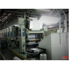 10 colors WENZHOU  KINGSUN Rotogravure press