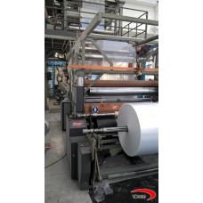 1 layers TECOM  EXK75B film blowing machine