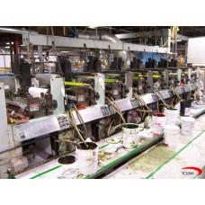 STEVENS   Flexographic printing press