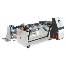 ZTM-B-1300/1600/1800/2000 горизонтальная бобинорезка для бумаги