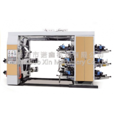NXС-2600, 2800, 21000, 21200, 21400 двухцветная печатная машина