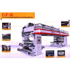 GF600K-1200K ламинатор сухого типа