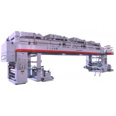 GF1050-1350A высокоскоростной ламинатор сухого типа
