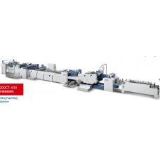 ZB 1200CT-430 2 Автоматическая машина для изготовления одноразовых сумок